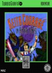Keith Courage in Alpha Zones Box