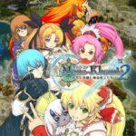 Mana Khemia 2 - Fall of Alchemy Box