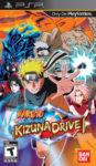 Naruto Shippuden - Kizuna DriveBox