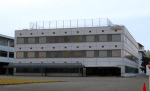 Nintendo Kyoto Research Center (Former Headquarters)