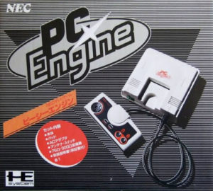 PC Engine Box
