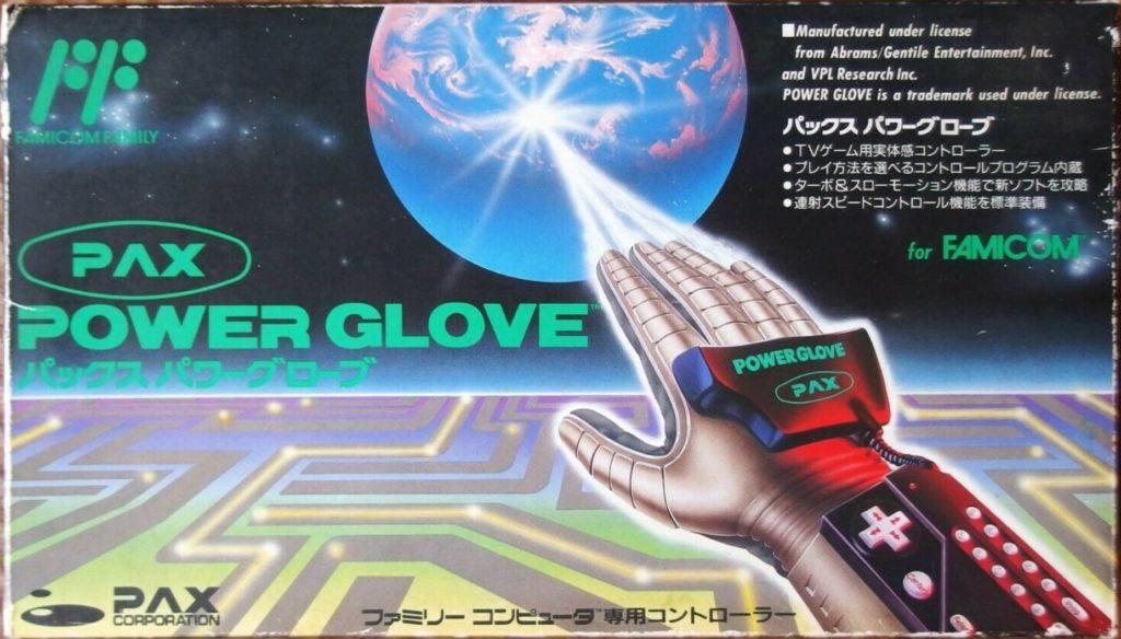 Power Glove Japanese Box