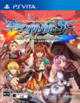 The Legend of Heroes - Trails in the Sky Second Chapter Box