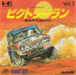 Victory Run PC Engine Box