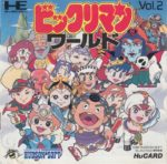 Wonder Boy in Monster Land PC Engine Box