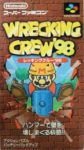 Wrecking Crew 98 Box