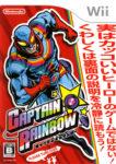 Captain Rainbow Box