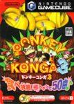 Donkey Konga 3 Box