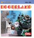 Eggerland Box