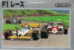 F1 Race Box