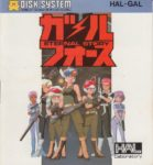 Gall Force Box