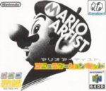 Mario Artist Communication Kit