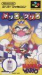 Mario & Wario Box