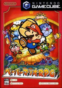 Paper Mario - The Thousand-Year Door Japanese Box