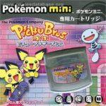 Pichu Bros. mini Box