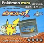 Pokemon Race mini Box