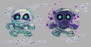 Super Mario Odyssey Concept Art - Chincho