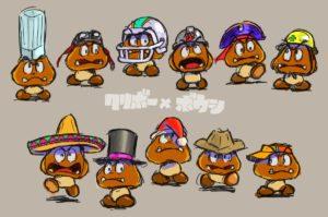 Super Mario Odyssey Concept Art - Gomba
