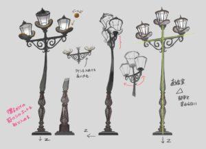 Super Mario Odyssey Concept Art - Lamp Post