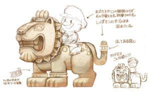 Super Mario Odyssey Concept Art - Lion Statue Riding