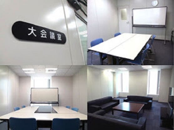 Project Sora Meeting Rooms