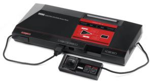 Sega Master System Console