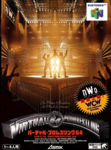 Virtual Pro Wrestling 64 Box