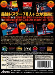 Virtual Pro Wrestling 64 Box Back