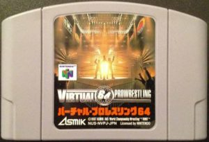 Virtual Pro Wrestling 64 Cartridge