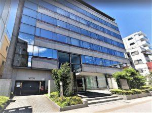 Inti Creates Office