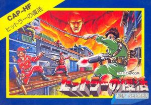 Bionic Commando Japanese Box