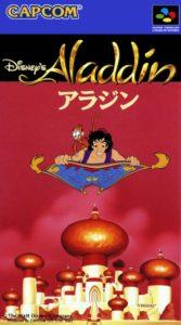 Disney's Aladdin Super Famicom Box