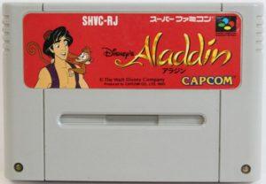 Disney's Aladdin Super Famicom Cartridge
