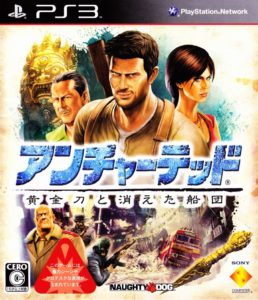 Uncharted 2 - Among Thieves Japanese Box