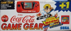 Game Gear Coca Cola Japanese Box Side