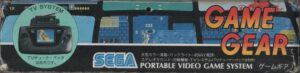 Game Gear Japanese Box Side