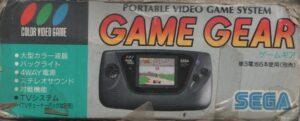 Game Gear Japanese Box Top