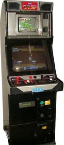 Mega-Tech System Cabinet