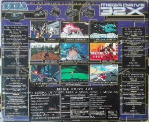 Mega Drive 32X Box Back (2)