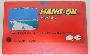 Hang-On MSX Cartridge
