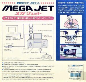 Mega Jet Alpine Bundle Box Back