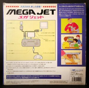 Mega Jet Box Back