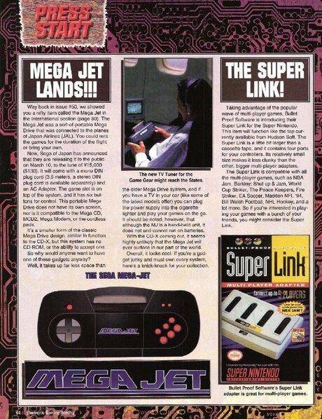 Mega Jet EGM Feature