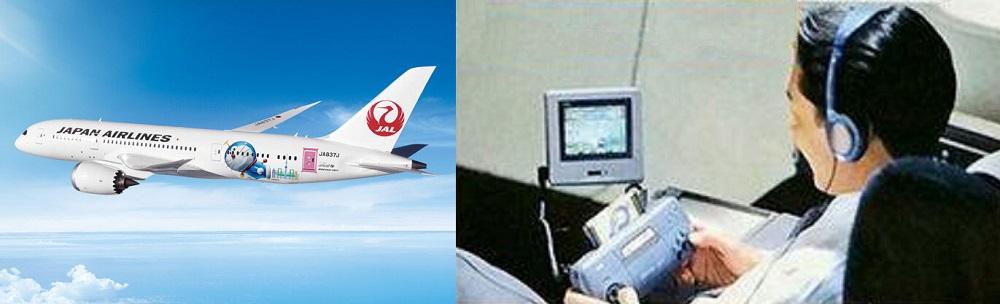 Mega Jet Japan Airlines (JAL)