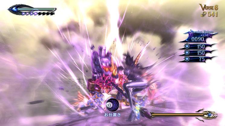 Bayonetta 2 - Power