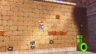 Super Mario Odyssey 2D Wall